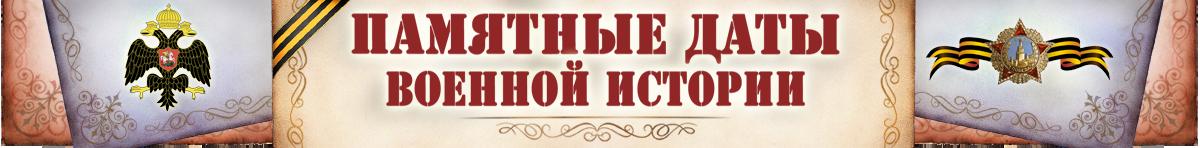 banner-pdchilds2